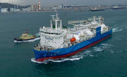 World's Largest LNG Bunker Supply Vessel Starts Voyage to Europe